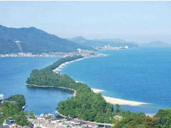 日本三景天橋立(ホテルより車で約10分)