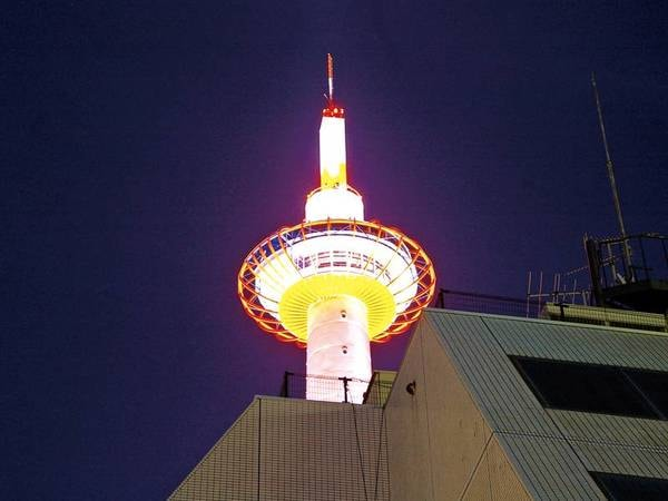 【宿周辺】京都のシンボル京都タワー