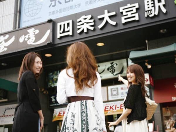 阪急大宮駅より約1分、嵐電四条大宮駅より約2分