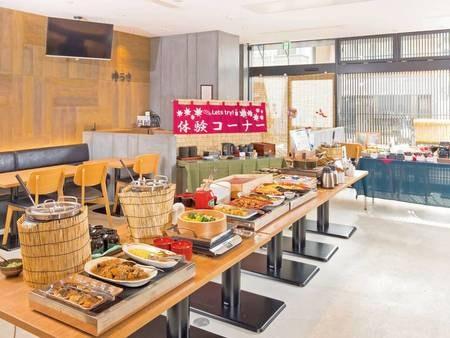 【朝食付きプラン】約50種の和洋ビュッフェ