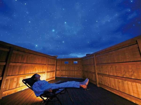 【星空テラス】満天の星空を眺めながら夕涼み