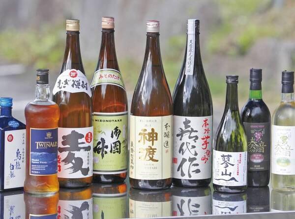 【夕食/例】75分間飲み放題!