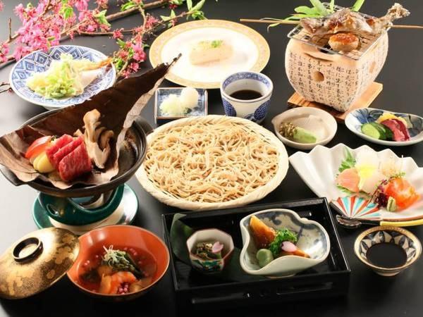 <基本>信州こだわり会席コース一例/信州牛の林檎味噌朴葉焼き&いわな塩焼&手打ち蕎麦