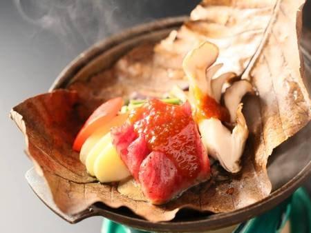 <基本>信州こだわり会席コース一例/信州牛の朴葉焼きをオリジナル林檎味噌でどうぞ