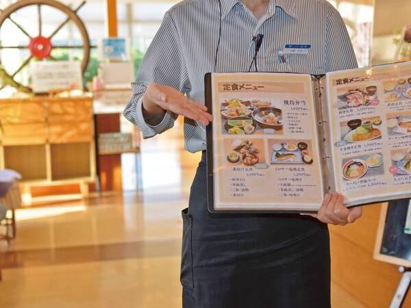 【レストランお料理/例】和食・洋食・中華・寿司などの豊富なメニューをご用意