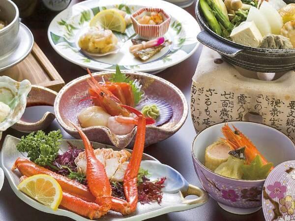 【なごみ膳/例】ずわい蟹半身・めぬき鍋などオホーツクの幸が満載