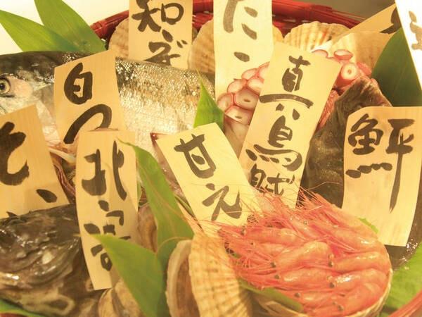 【蟹食べ放題&地場食材バイキング/例】旬の食材をたっぷりご用意