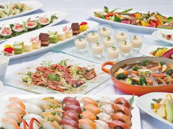 【夕食/例】食材にこだわった和洋中バイキング