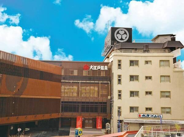 大江戸温泉物語 ホテル