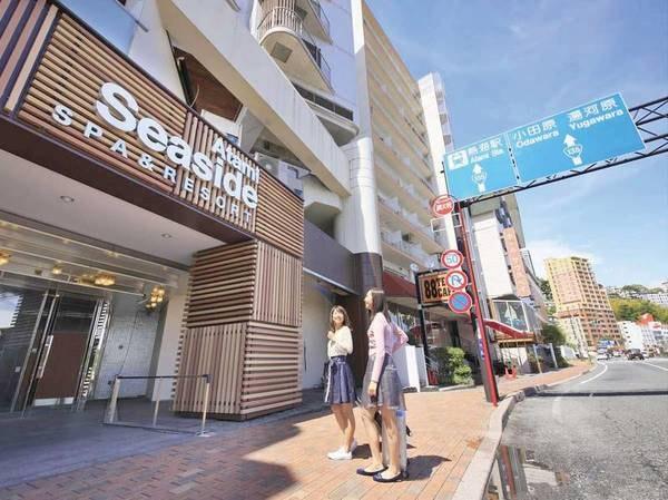 熱海 リゾートホテル