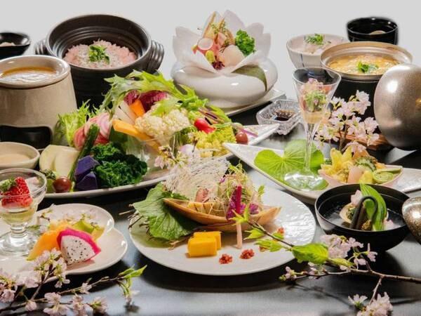 【2020年春のお献立/例】熟練の料理長の技が光る有機野菜を中心とした春メニュー