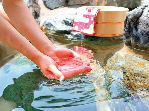 ツルツル&スベスベ美肌の湯
