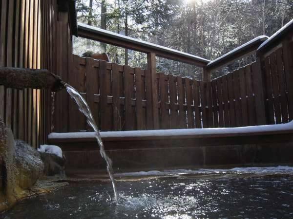 【御嶽山濁河温泉 ひゅって森の仲間】全国に数か所しかない濃厚な濁り湯を堪能できる
