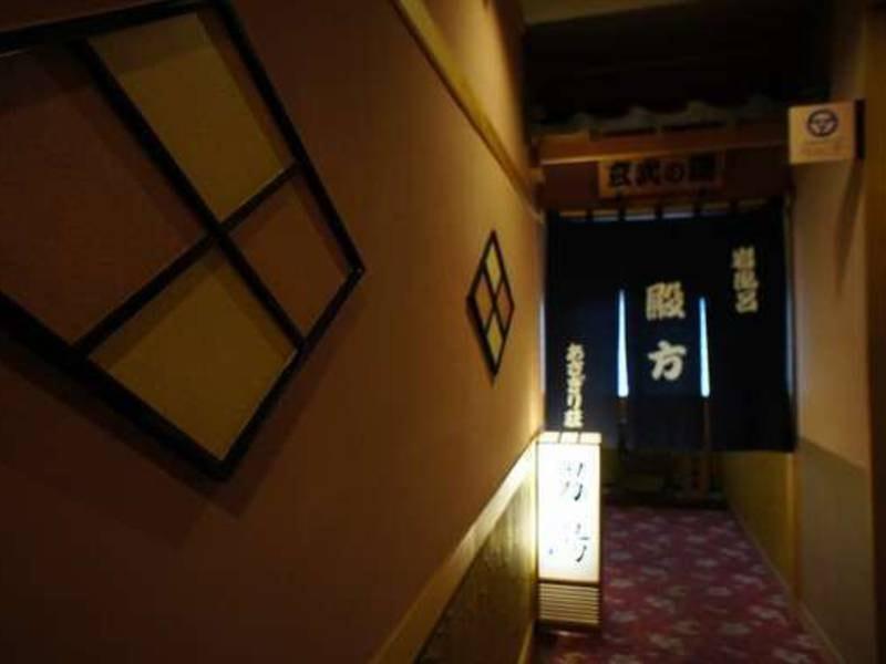 玄武の湯(1階)