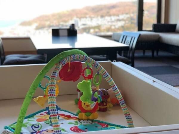 「陽 you」には赤ちゃんのおもちゃ&各種アメニティをご用意
